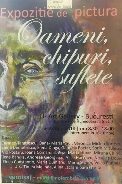 Poza Expoziție Bucuresti