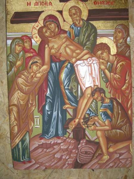 Picturi religioase Icoana de colectie-co