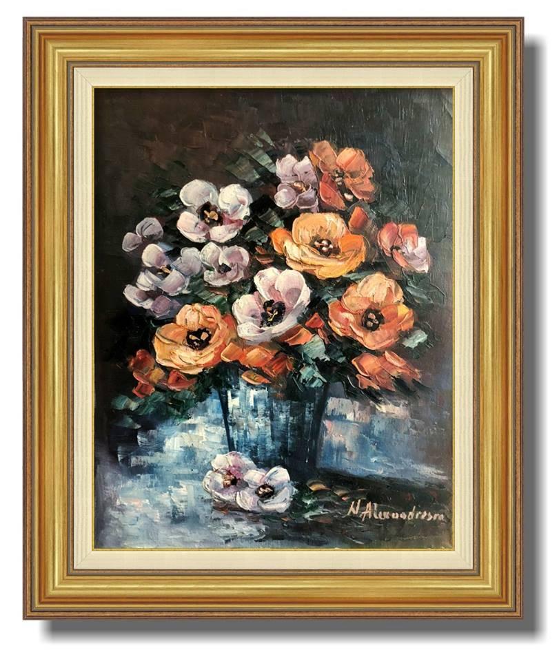 Poza Floral