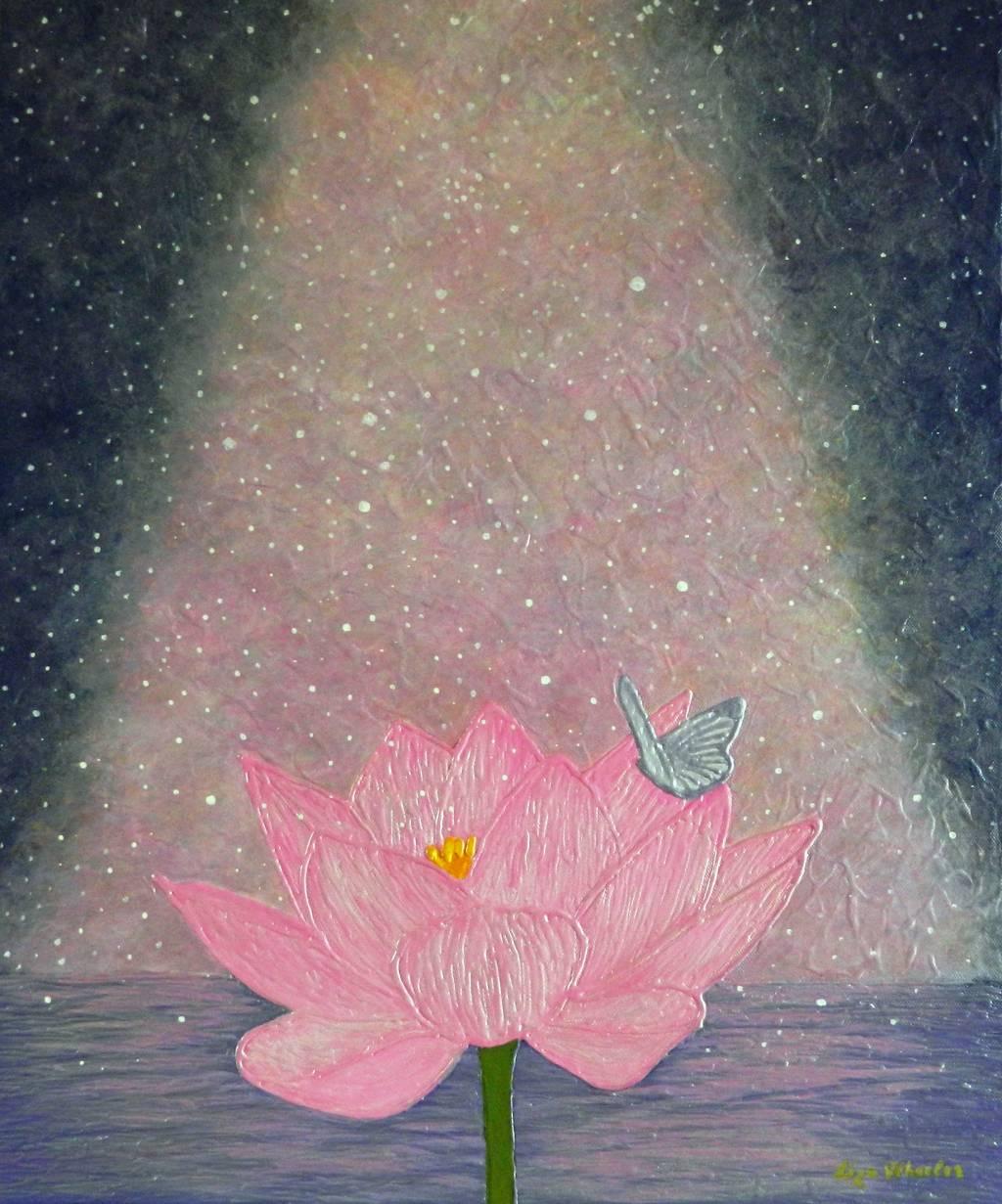 Poza Puterea Lotusului