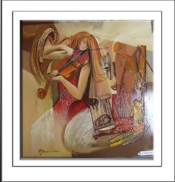 Picturi abstracte/ moderne Ascuns in valul muzicii