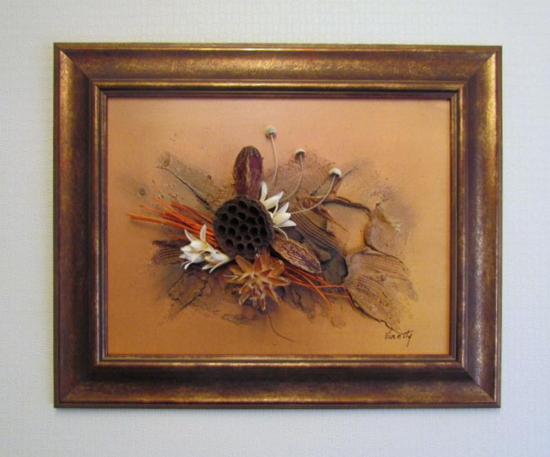 Picturi abstracte/ moderne ALESIA