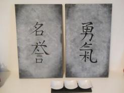 alte Picturi Bushido code  onoare - meiyo si curaj - yuuki