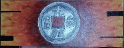 alte Picturi Moneda chinezeasca