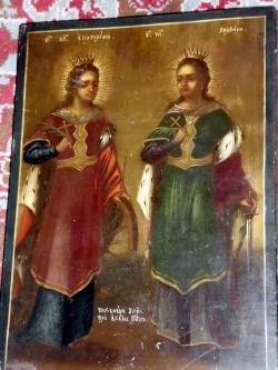 Picturi religioase Icoana veche cu Sfant