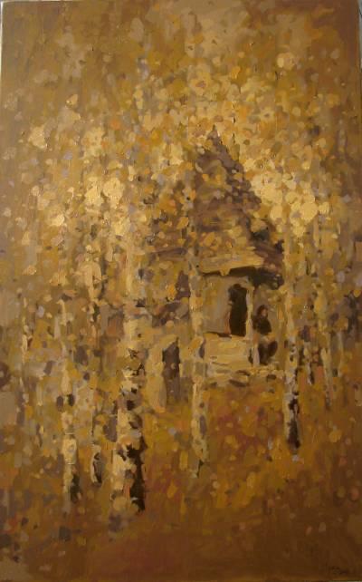 Poza Casa dintre mesteceni