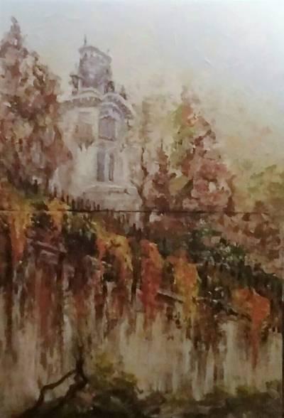 Poza  Cismigiu - Palatul Cretzulescu