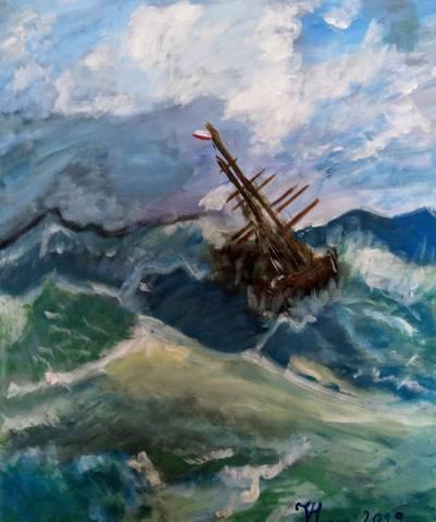 Poza Marea