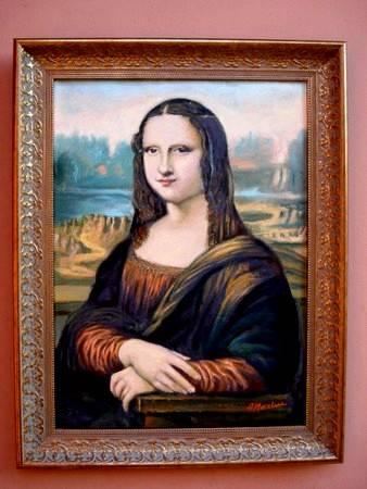 Poza Mona Lisa