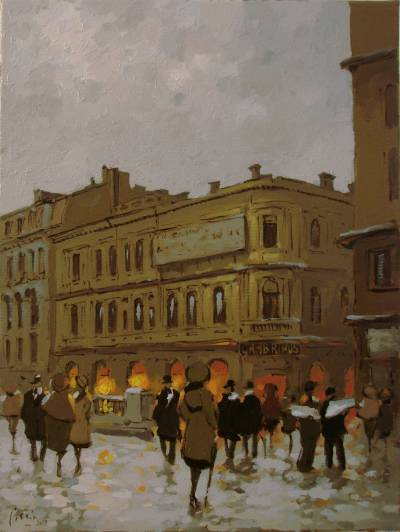 Poza Prin vechiul Bucuresti ,Gambrinus