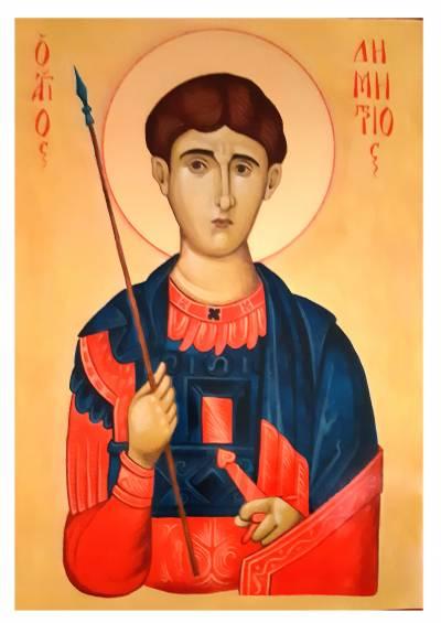 Poza Sf. Dimitrie