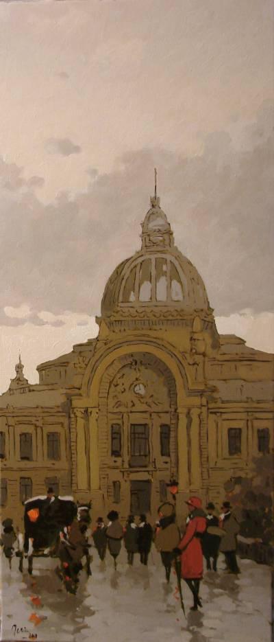 Poza Vechiul Bucuresti,Palatul CEC