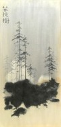 Picturi abstracte/ moderne Bodhi tree - the tree of enlightenment - bodaiju