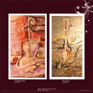 Picturi abstracte/ moderne Cantecul tau poveste