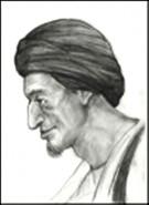 Picturi alb negru Imamul