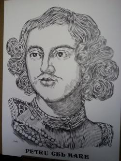 Picturi alb negru Petru cel Mare