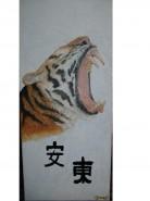 Picturi cu animale Tigru