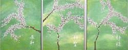 Picturi cu flori Heiwa peace;shinsei sacred;seion serenity