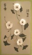 Picturi decor Parfum de flori - kouka