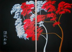 Picturi decor Respecta trecutul, creeaza viitorul  - onkochishin