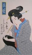Picturi decor Tanara geisha - geiko