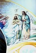 Picturi murale Botezul domnului