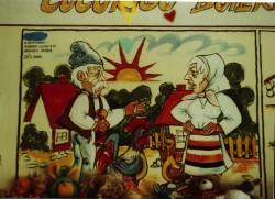 Picturi murale Punguta cu doi bani 1