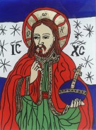 Picturi religioase Mantuitorul