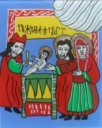 Picturi religioase Taierea imprejur