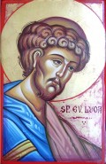 Picturi religioase Sf ev luca