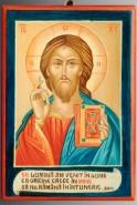Picturi religioase Iisus