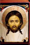 Picturi religioase Mahrama