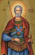 Picturi religioase Sfintul mina