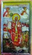 Picturi religioase Sfantul haralambie