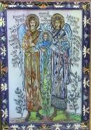 Picturi religioase Sfintii arhangheli mihail si gavril