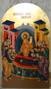 Picturi religioase Icoana praznicara iconostas