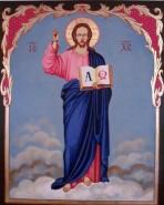 Picturi religioase Icoana (1)