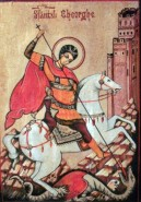 Picturi religioase Icoana (8)