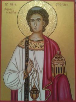 Picturi religioase Sf Arh Stefan
