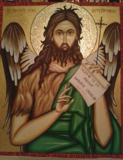 Picturi religioase Sf Prooroc Ioan Botezatorul