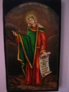 Picturi religioase Sfanta filofteia